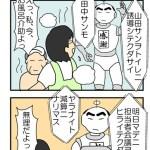 新しい介護ロボット