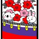 桜ハイテンション