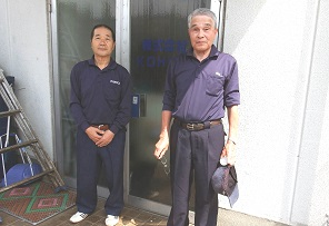 左から大賀さんと岩永さん
