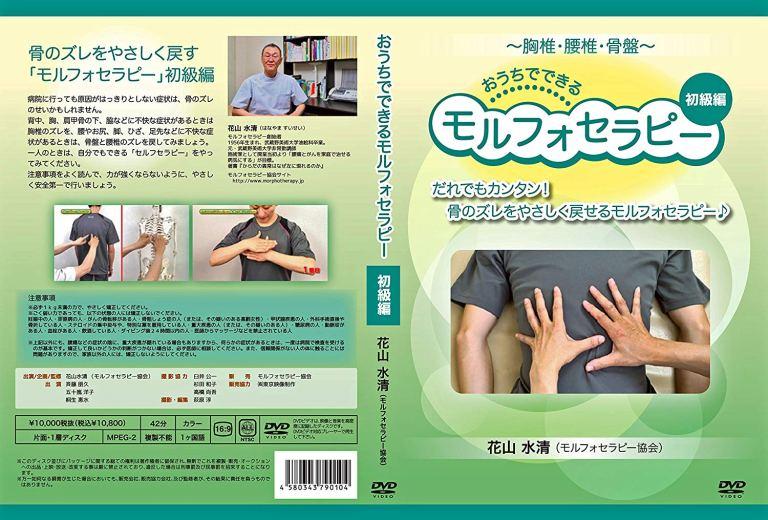 坐骨神経痛の治療法について【当院での施術法を紹介します】