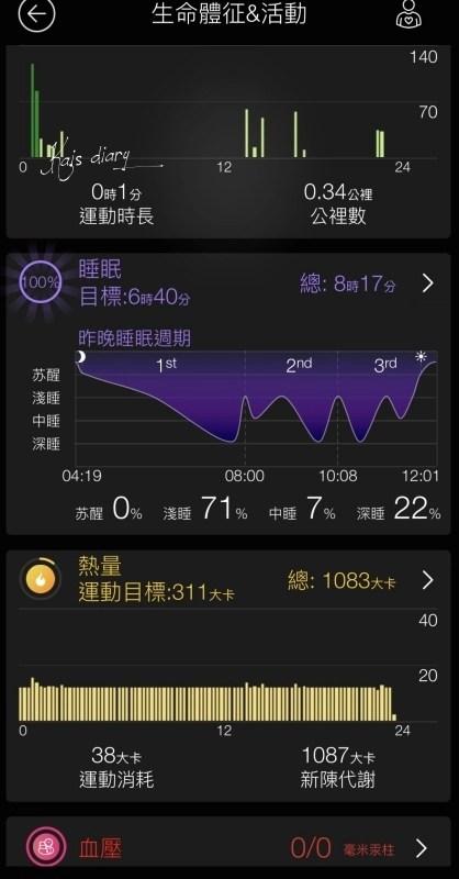 batch_IMG_6242.jpg