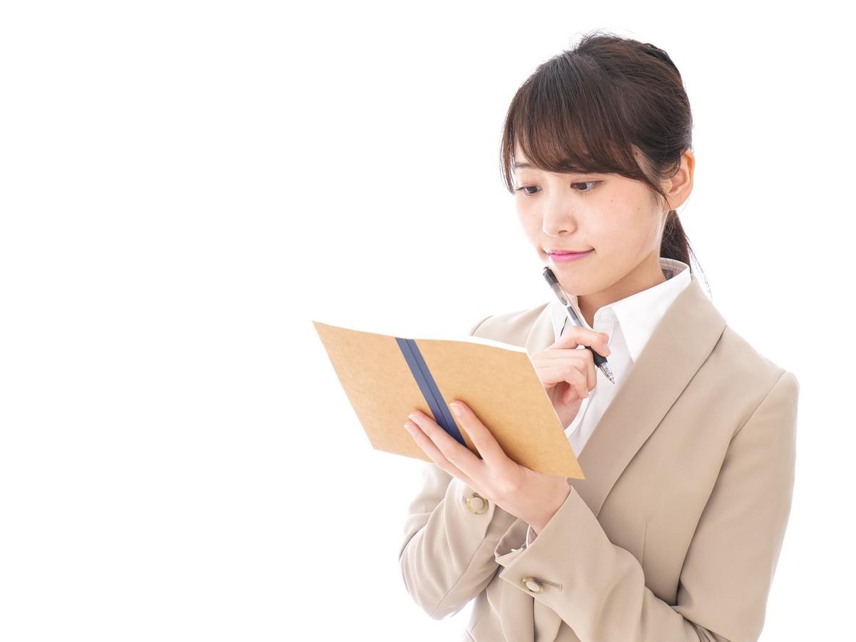 公認会計士の転職で志望動機は重要