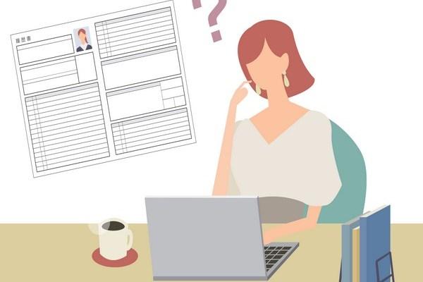 会計事務所にパートで働く際に応募資格はあるのか?