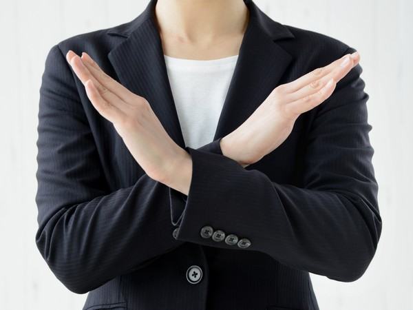 税理士の区分による禁止行為