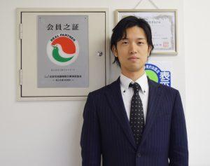 img-akiyasoudanin