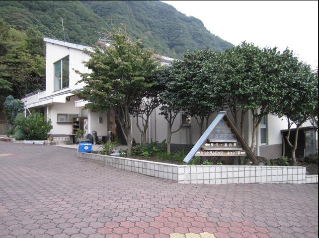 大島「海のふるさと村」