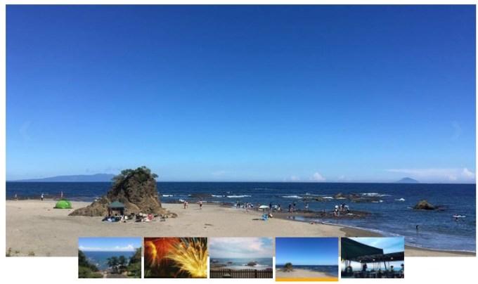 シーサイドハウス今井浜の風景