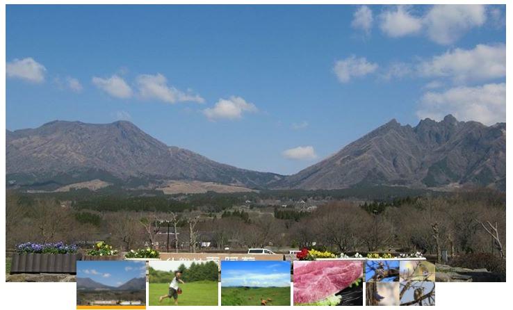 休暇村南阿蘇ファミリーオートキャンプ場の風景