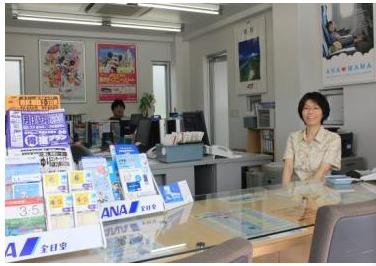 (有)沖縄旅行観光サービス