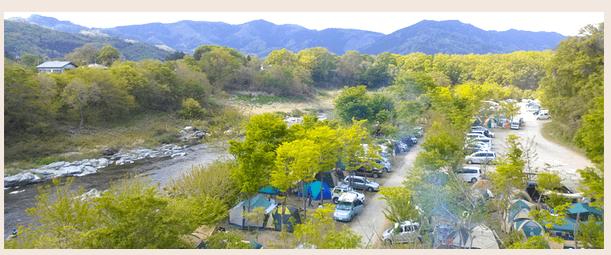 長瀞オートキャンプ場の風景