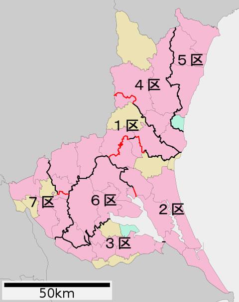 茨城県の選挙区