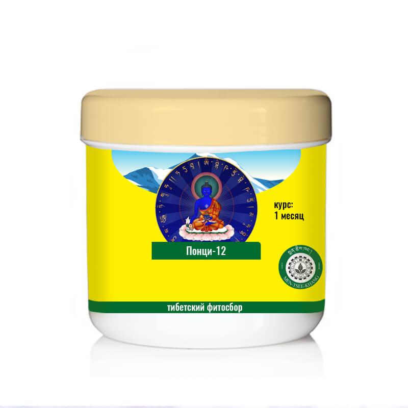 Понци-12 (Pontsi-12) Для Лечения Простуды. Тибетский Фитосбор
