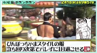 びんぼっちゃま服2