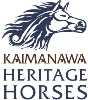Ken Fyfe (Committee): Ken has been a huge asset to KHH in terms of logistics and transportation of the horses.