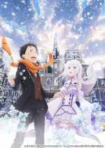Re:Zero kara Hajimeru Isekai Seikatsu – Memory Snow BD
