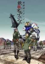 Mobile Suit Gundam: Iron-Blooded Orphans BD Dual Audio