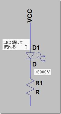 LED静電気4