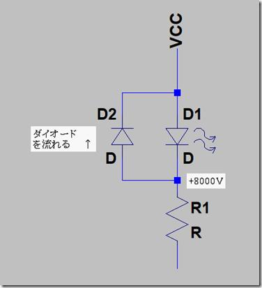 LED静電気5