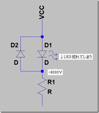 LED静電気7