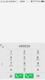 Kisi ke phone ki call direct aapne phone me kaise transfer kare ?