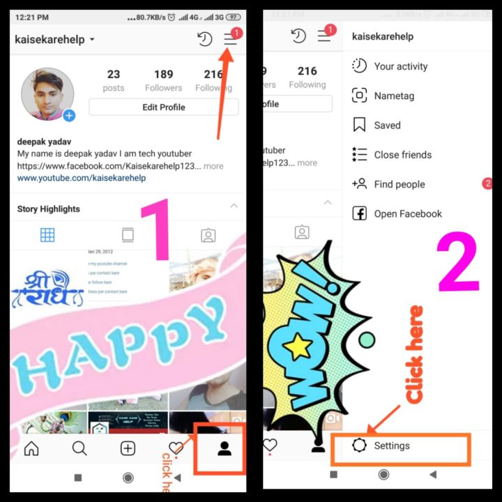 How to Recover Instagram Delete Data , Instagram ke delete photo,chat waps kaise nikaale Hindi