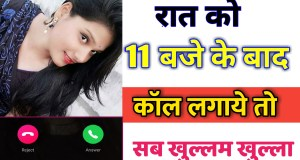 Astonishing Live Chat Kaise Kare Help Complete Home Design Collection Barbaintelli Responsecom
