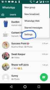 Whatsapp Finger Print Lock kaise enable Karen