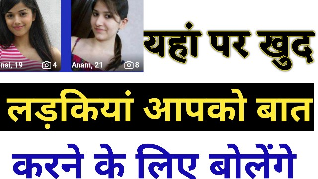 Online chat app in hindi, Who
