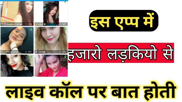 Social app detail in hindi, Tinder