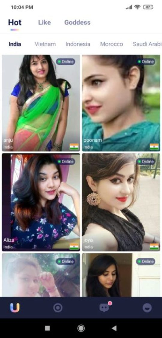 Online Video chat Application । Make friends online । FancyU