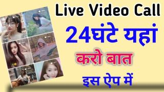 Alive dating app details in hindi | how to download 2020