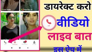 Solive dating app details in hindi 2020