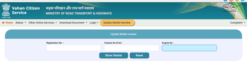 how to link mobile number with vehicle registration 2020
