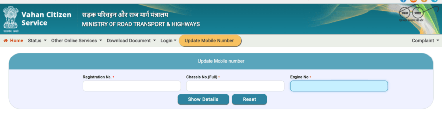 how to link mobile number with vehicle registration 2021