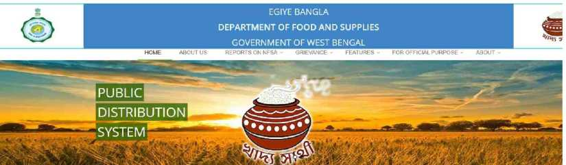 ration card status check online west bengal 2020