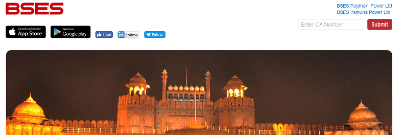 Delhi Bijli Bill Online kaise Check Kare 2020 In Hindi