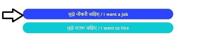 Delhi Rozgar Bazaar Portal Online Registration 2020 In Hindi