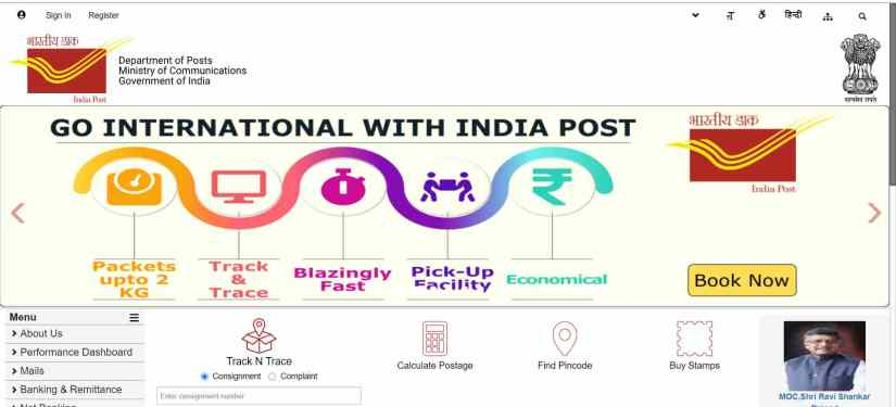 What is speed post in Hindi