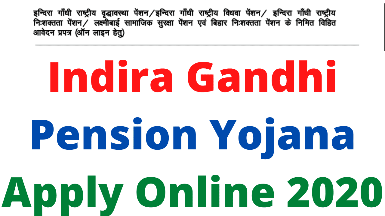 Indira Gandhi Pension Yojana Apply Online 2020