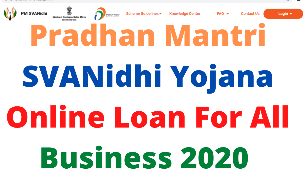 PM SVANidhi Yojana Online Loan For All Business 2020