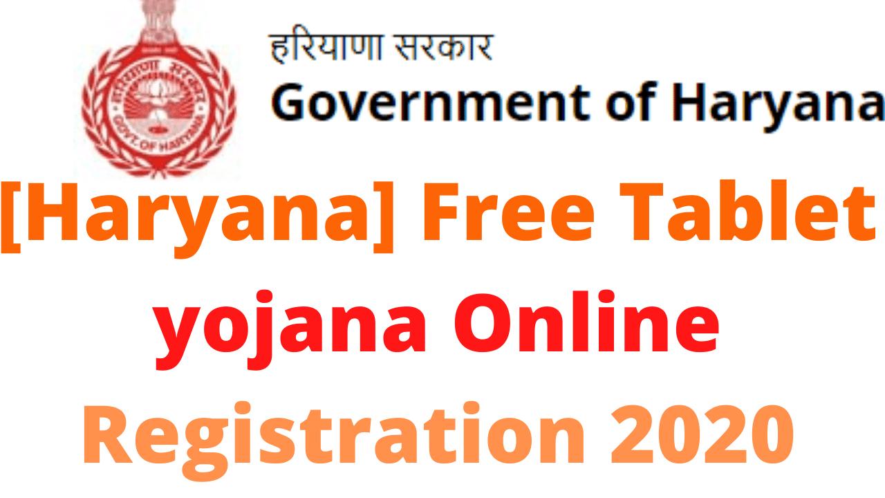 [Haryana] Free Tablet yojana Online Registration 2020