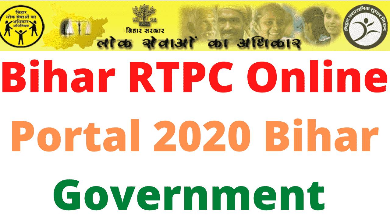 Bihar RTPC Online Portal 2020 Bihar Government