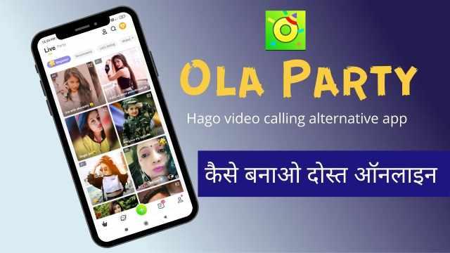 Hago video calling alternative app