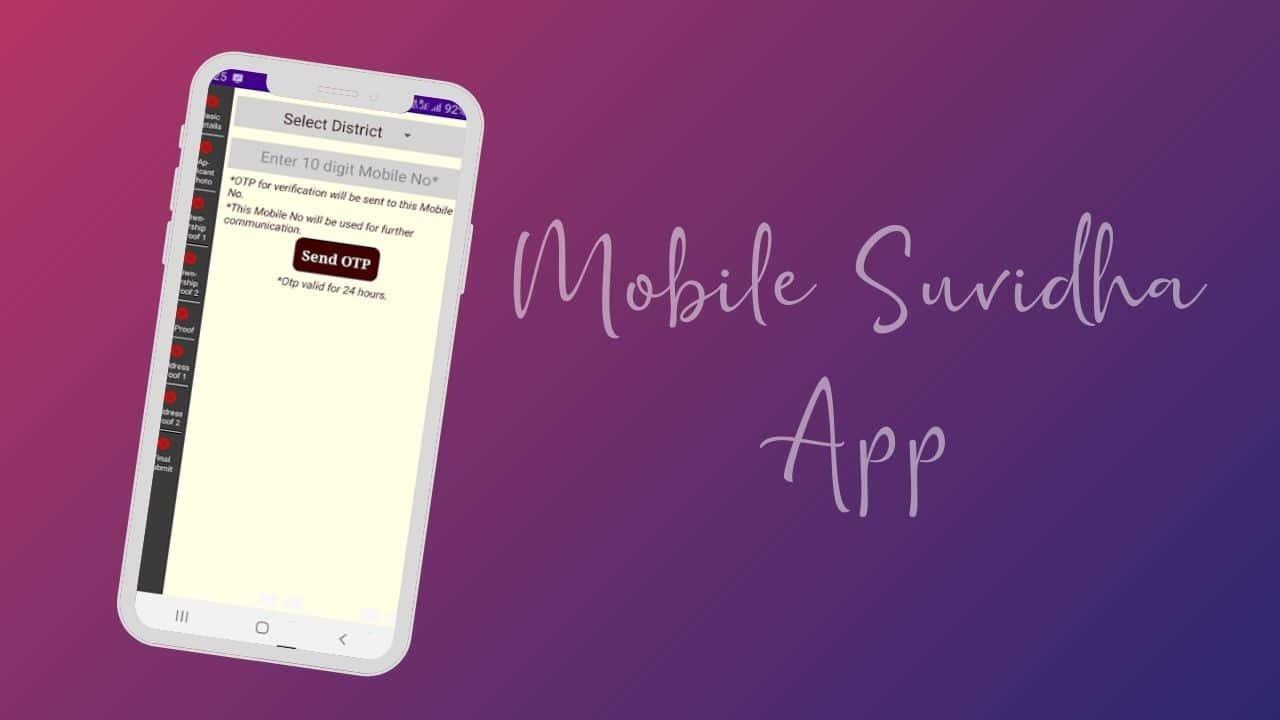 Mobile-Suvidha-App-Kya-Hai