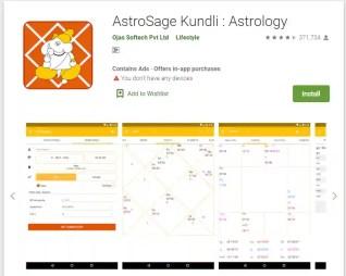 Astrosage Kundali in hindi