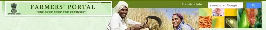MSP full form का हिंदी में क्या अर्थ है। एमएसपी किस विभाग से संबंधित है।