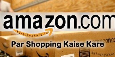 Amazon Par Shopping