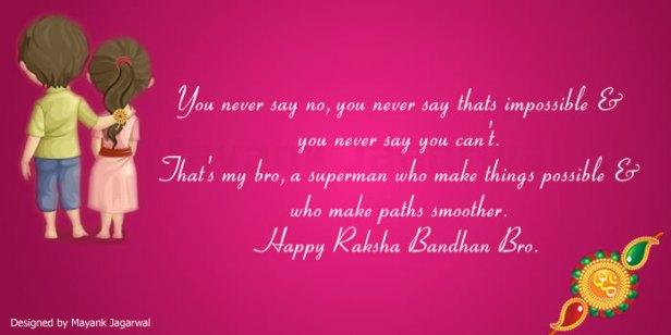 Raksha Bandhan Quotes for Brother in English