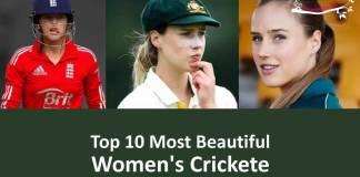 शीर्ष 10 सबसे खूबसूरत महिला क्रिकेटर