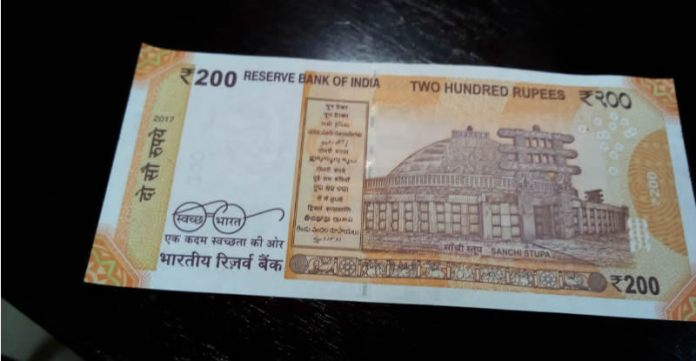 new 200 note